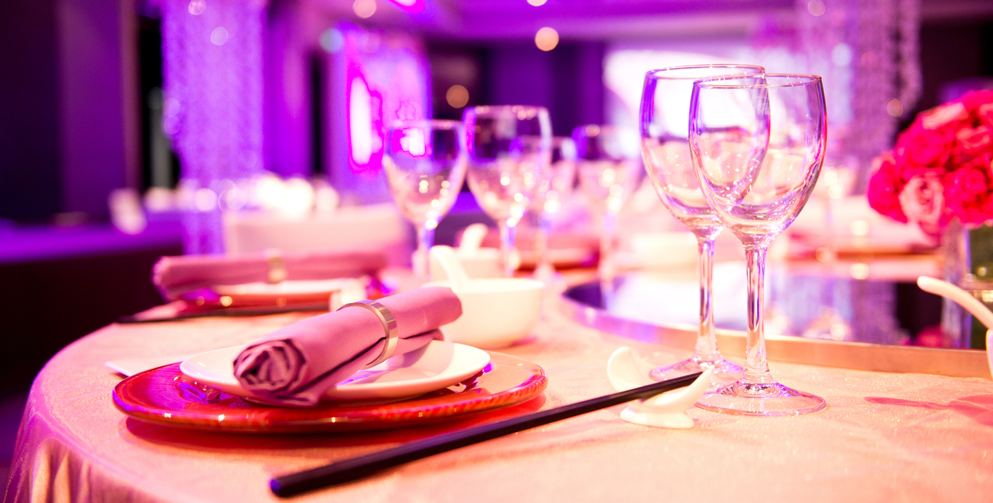 Asian Wedding Venue London Marylebone